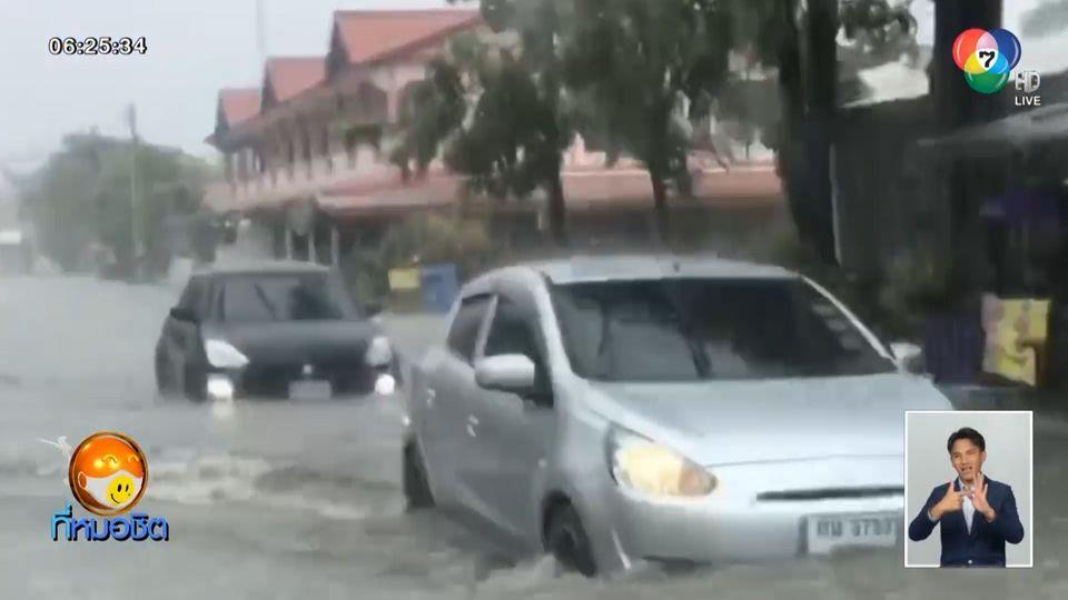 ฝนถล่มศรีราชา ทำน้ำท่วมสูง สัตหีบลมแรง ต้นไม้โค่นทับรถยนต์ 3 คันรวด