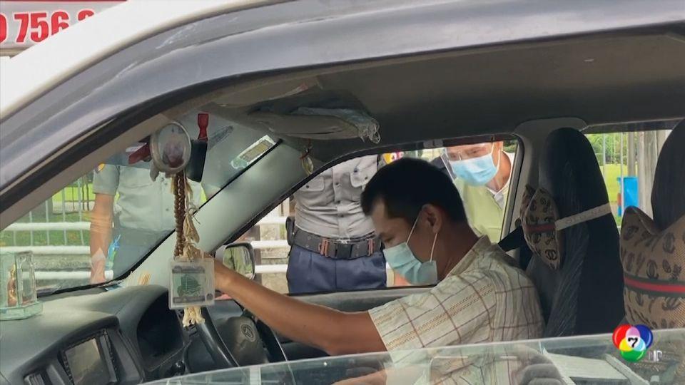 เมียนมาติดเชื้อโควิด-19 เพิ่มวันเดียวเกือบ 900 คน ทำให้มียอดผู้ติดเชื้อสะสมพุ่งแซงมาเลเซีย