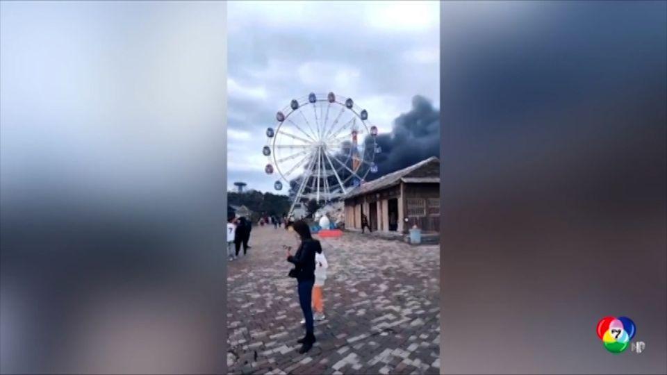 เพลิงไหม้สวนสนุกไท่ไท่ซาน ในวันชาติจีน