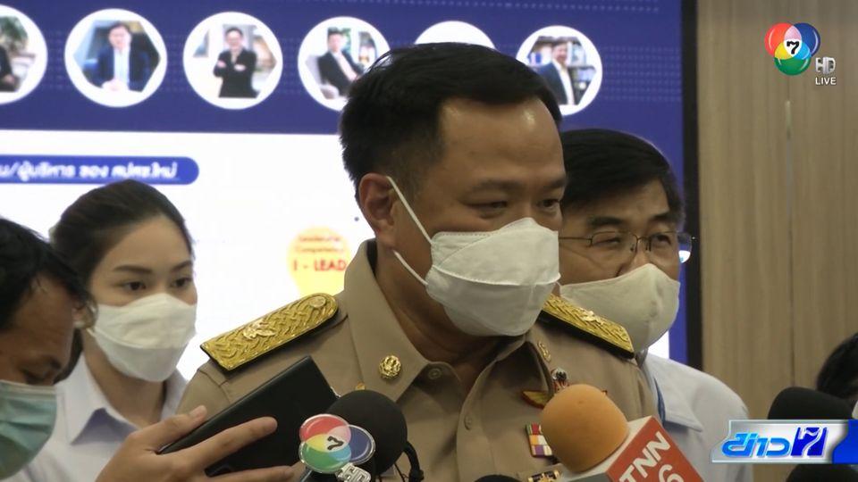 สธ.ยันผู้ป่วยบัตรทอง กทม.ไม่เคว้ง จัดคลินิกใหม่ทดแทนกว่า 2 ล้านคน