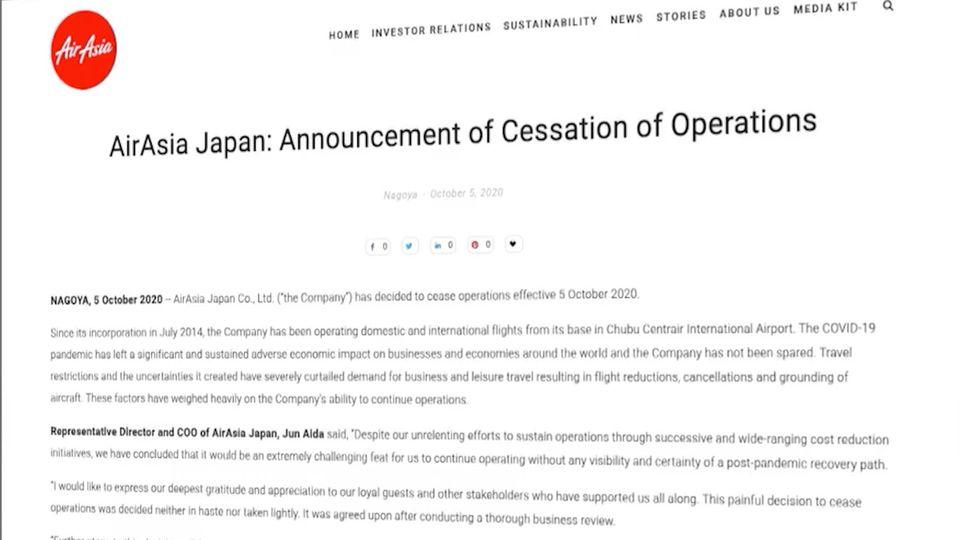 Air Asia ประกาศปิดกิจการในญี่ปุ่น สู้พิษโควิด-19 ไม่ไหว