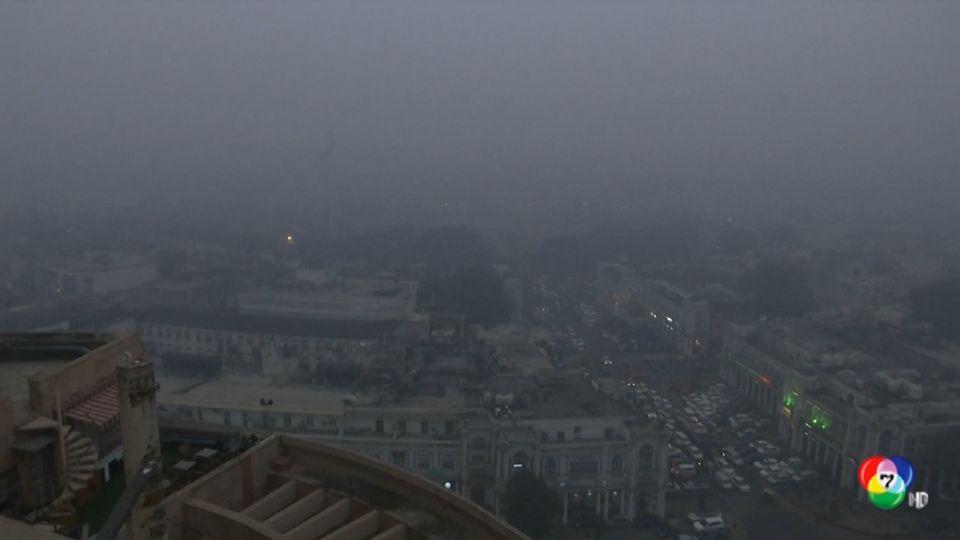กรุงนิวเดลี เปิดตัวแคมเปญต่อต้านมลพิษทางอากาศ