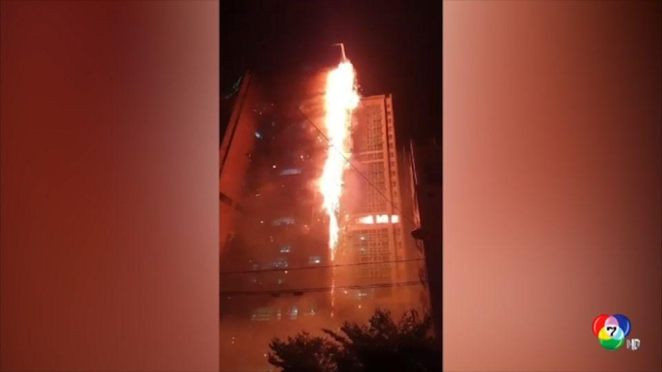 ไฟไหม้อะพาร์ตเมนต์ 33 ชั้น ที่เกาหลีใต้ เร่งอพยพประชาชนราว 130 ครอบครัว