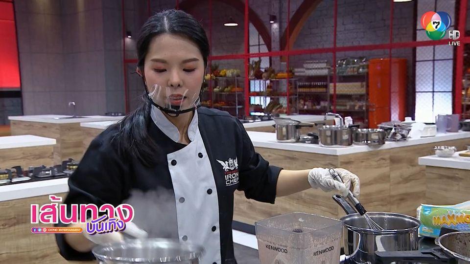 เดือดแน่นอน! The Next Iron Chef ซีซัน 2 จัดเซอร์ไพรส์ใหญ่ให้ผู้เข้าแข่งขันทั้ง 6 คนสุดท้าย