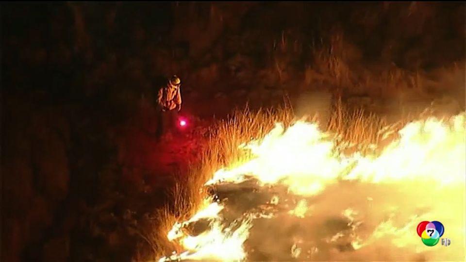 เกิดไฟป่าในรัฐแคลิฟอร์เนีย ของสหรัฐฯ จนต้องเร่งอพยพประชาชนกลางดึก