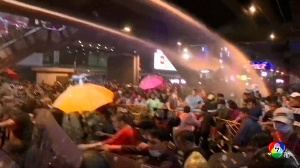 สหประชาชาติแสดงความกังวลสถานการณ์ หลังเกิดการสลายการชุมนุมในไทย