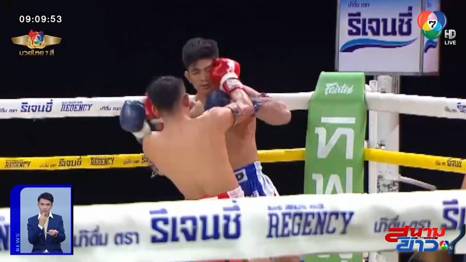 ยกหก วิกหมอชิต : น่ารัก ศิษย์วัชรชัย ฟันศอกชนะ TKO ยก 4 เพชรรภา ส.โสพิศ