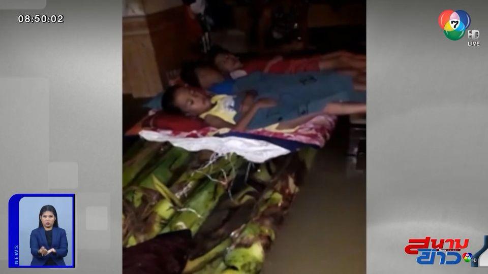 ภาพเป็นข่าว : เวียดนามเผชิญน้ำท่วมหนัก แม่ต่อแพต้นกล้วยให้ลูกนอนในบ้าน