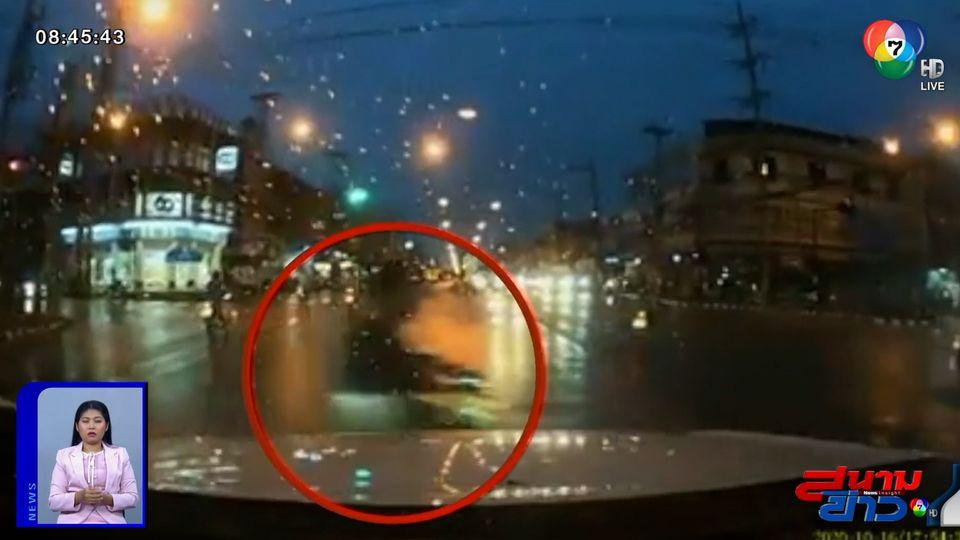 ภาพเป็นข่าว : แบบนี้ก็ได้หรือ? จยย.ปาดหน้ากลับรถ เฉี่ยวรถคันอื่นเล็กน้อย แต่ขับไปต่อหน้าตาเฉย
