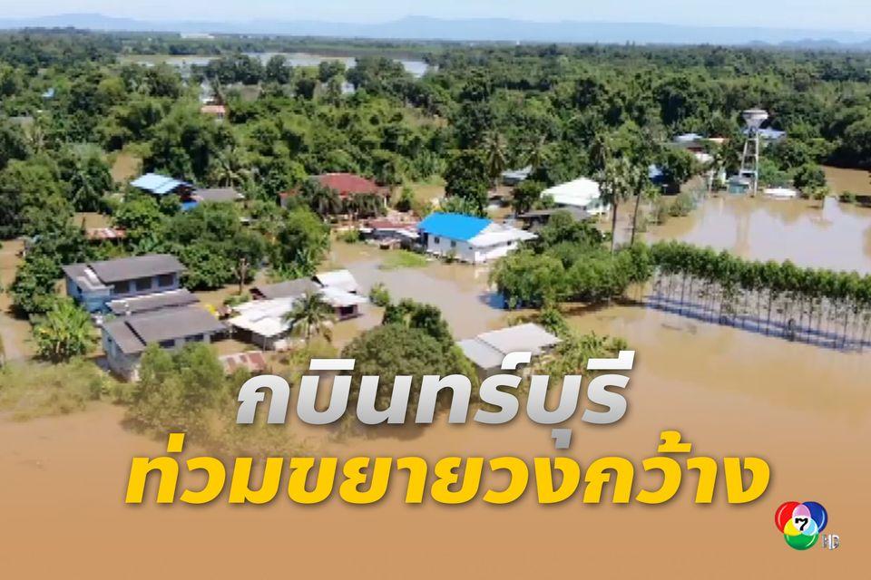 น้ำท่วมกบินทร์บุรีขยายวงกว้าง ย่านเศรษฐกิจระดับน้ำสูงขึ้น
