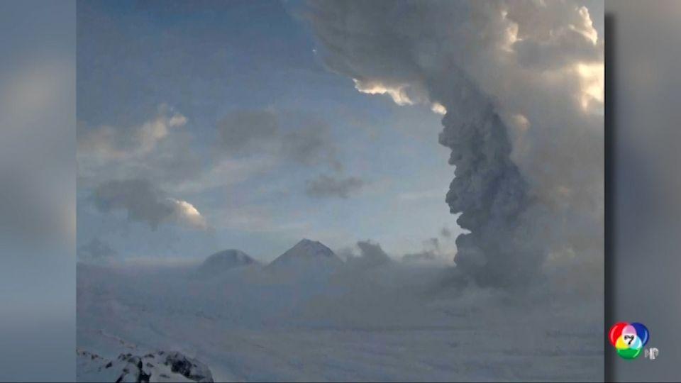 เผยภาพภูเขาไฟปะทุในรัสเซีย พ่นเถ้าถ่านสูงถึง 1 หมื่นเมตร
