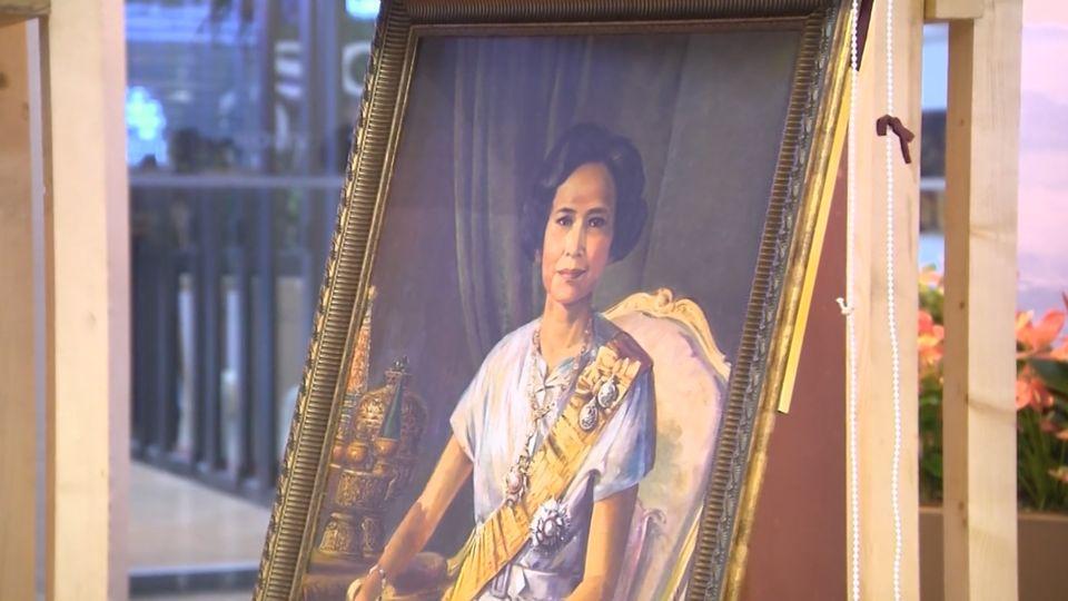 """สมเด็จพระกนิษฐาธิราชเจ้า กรมสมเด็จพระเทพรัตนราชสุดาฯ สยามบรมราชกุมารี ทรงเปิดงาน """"คิดถึง...สมเด็จย่า"""" ครั้งที่ 23"""