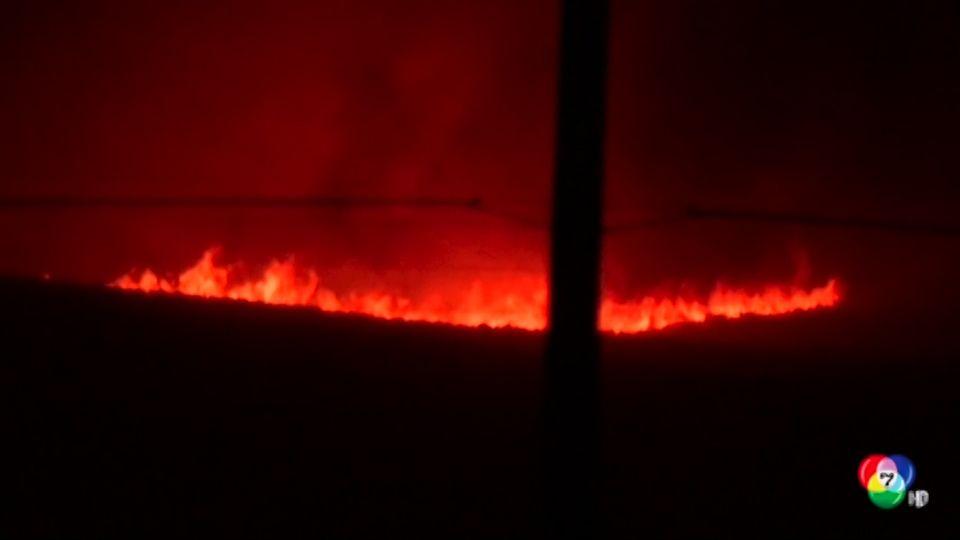 เจ้าหน้าที่เร่งอพยพประชาชนหนีไฟป่ารุนแรงในสหรัฐฯ