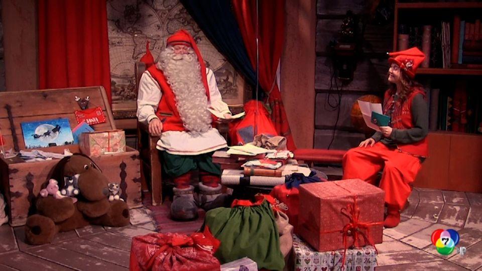 ซานตาคลอสยืนยันไม่ยกเลิกคริสต์มาสปีนี้