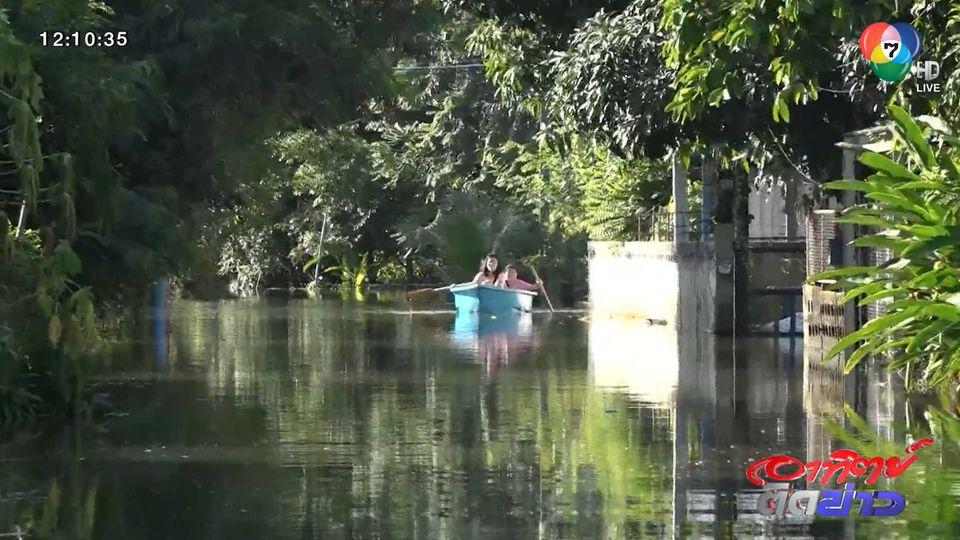 น้ำท่วมสูงกว่า 1 เมตร ทรัพย์สินเสียหาย จ.ปราจีนบุรี