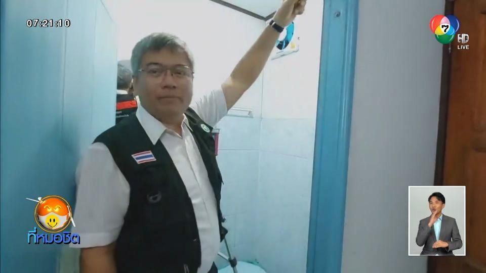 จนท.เร่งแจงเหตุ เปิดเครื่องทำน้ำอุ่น หมดสติ 3 คน คาห้องน้ำรีสอร์ตภูทับเบิก