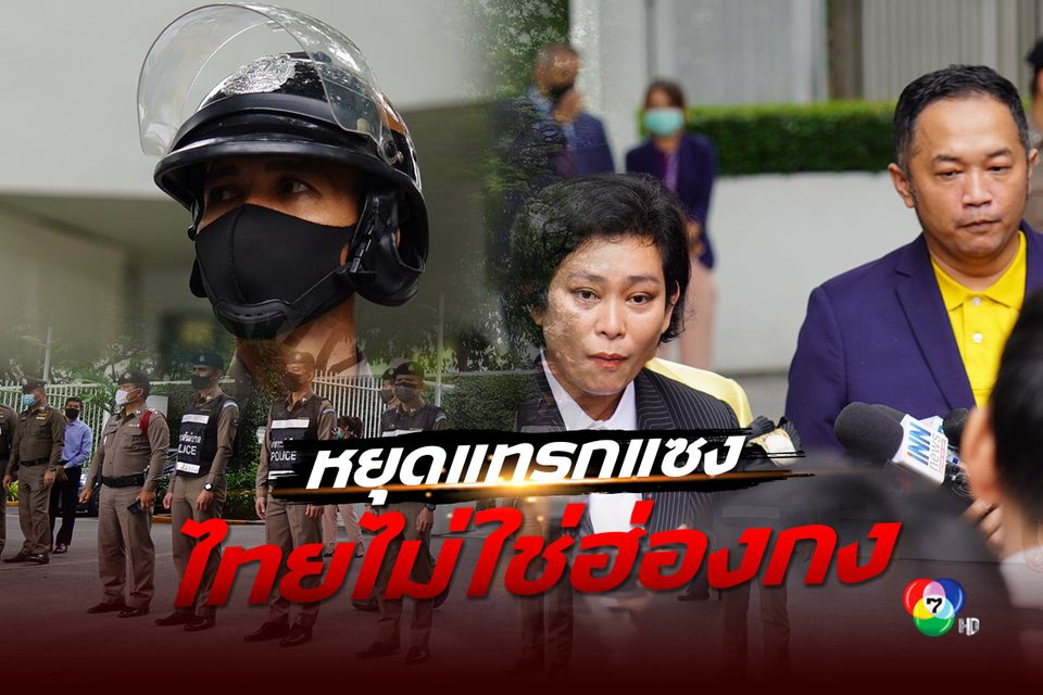 อุ๊ หฤทัย บุกหน้าสถานทูตอเมริกา จี้หยุดแทรกแซงกิจการในไทย