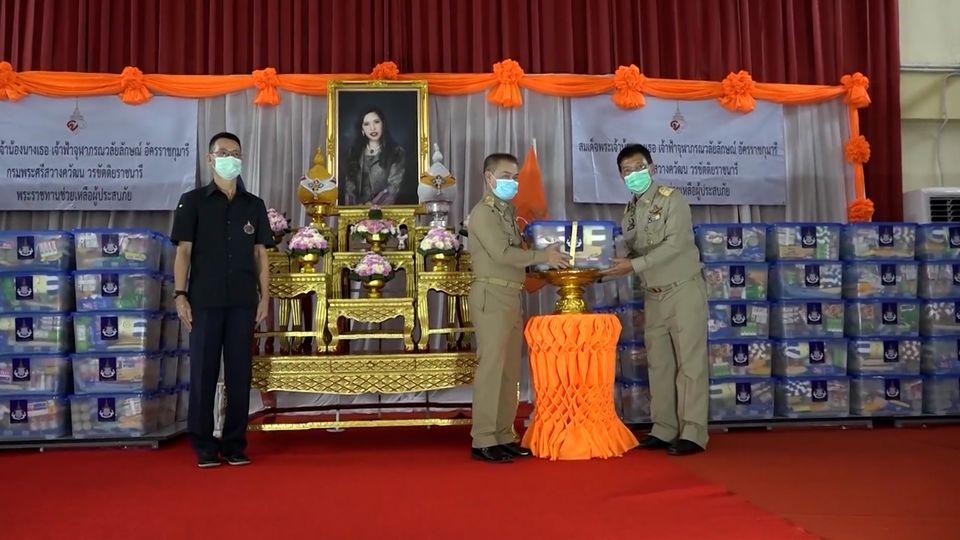 สมเด็จเจ้าฟ้าฯ กรมพระศรีสวางควัฒน วรขัตติยราชนารี พระราชทานสิ่งของแก่ผู้ประสบอุทกภัยจังหวัดปราจีนบุรี