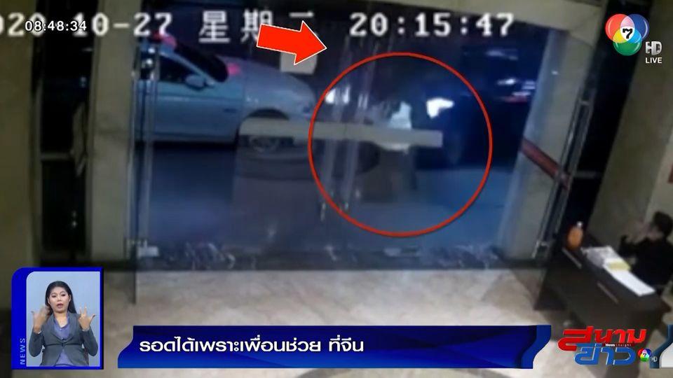 ภาพเป็นข่าว : รอดได้เพราะเพื่อน! 2 สาวจีนเดินริมถนน รถเสียหลักหวิดชน
