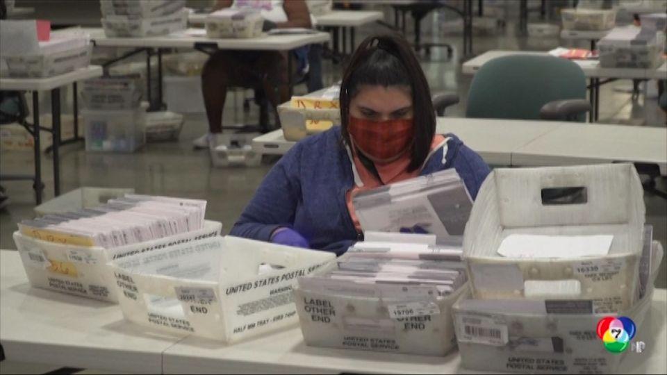 หลายเมืองในสหรัฐฯ เตรียมพร้อมรับมือการเลือกตั้ง