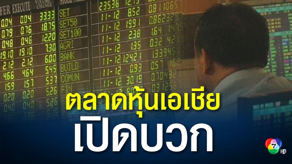 """ตลาดหุ้นเอเชียเปิดบวกรับการเลือกตั้งสหรัฐฯ นักวิเคราะห์คาดการณ์ """"โจ ไบเดน"""" จะได้รับเลือกเป็นประธานาธิบดีคนที่ 46"""