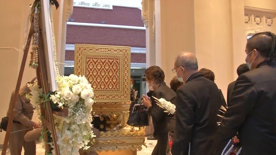สมเด็จพระกนิษฐาธิราชเจ้า กรมสมเด็จพระเทพรัตนราชสุดาฯ สยามบรมราชกุมารี พระราชทานเพลิงศพ นายพิมพ์ปฏิภาณ พึ่งธรรมจิตต์ ศิลปินแห่งชาติ สาขาศิลปะการแสดง ดนตรีไทยสากล พุทธศักราช 2560
