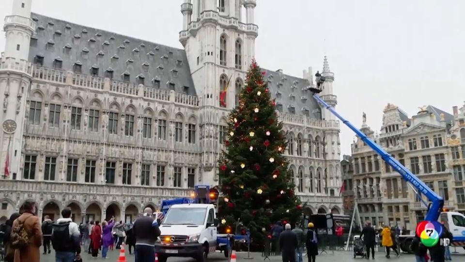ฝรั่งเศส-เบลเยี่ยม ประดับไฟต้อนรับเทศกาลคริสต์มาส