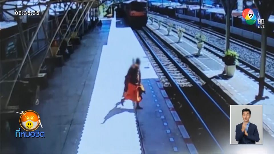 เผยนาทีพระกระโดดรางรถไฟ พนมมือ ก่อนถูกทับมรณภาพ