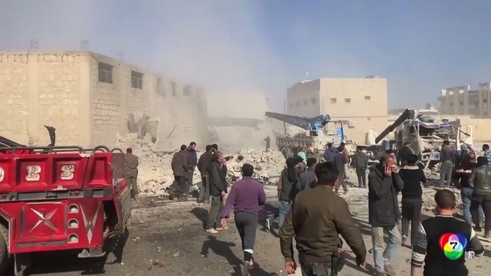 เกิดเหตุระเบิด 2 เมืองในซีเรีย เจ็บ-ตาย เสียหายยับ