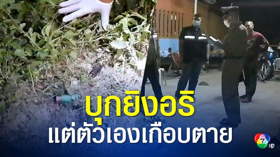 หนุ่มเมืองเพชรบุกยิงอริดับแต่ตัวเองถูกตีปางตาย