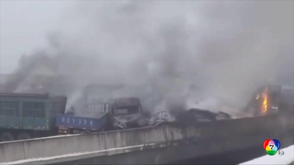 อุบัติเหตุรถชนกันหลายคัน เกิดเพลิงไหม้รุนแรงในจีน