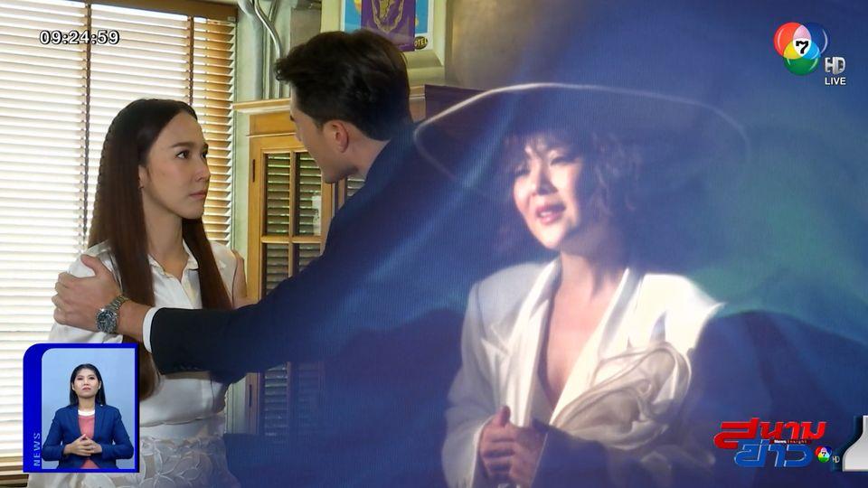 ลุลา ถ่าย MV เพลงโกรธไหม แทนความรู้สึกของ อั้ม พัชราภา ในละครจากศัตรูสู่หัวใจ : สนามข่าวบันเทิง