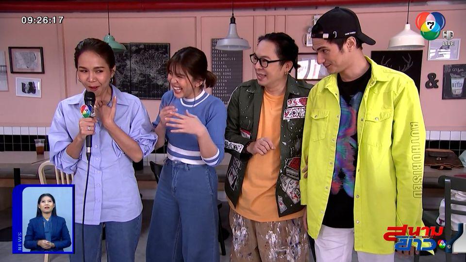 เหล่าเซเลบฯ สาย B ต้องเผชิญกับความท้าทายอีกเท่าตัวใน MasterChef Celebrity Thailand : สนามข่าวบันเทิง