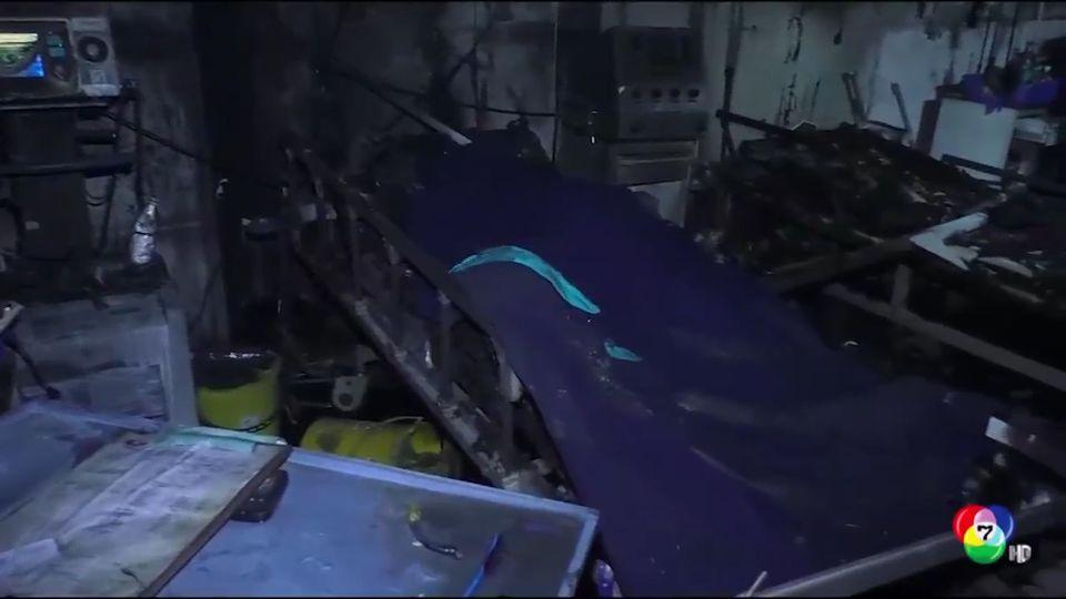 ระทึก! เพลิงไหม้โรงพยาบาลในอินเดีย พบผู้ป่วยโควิด-19 เสียชีวิต 5 คน