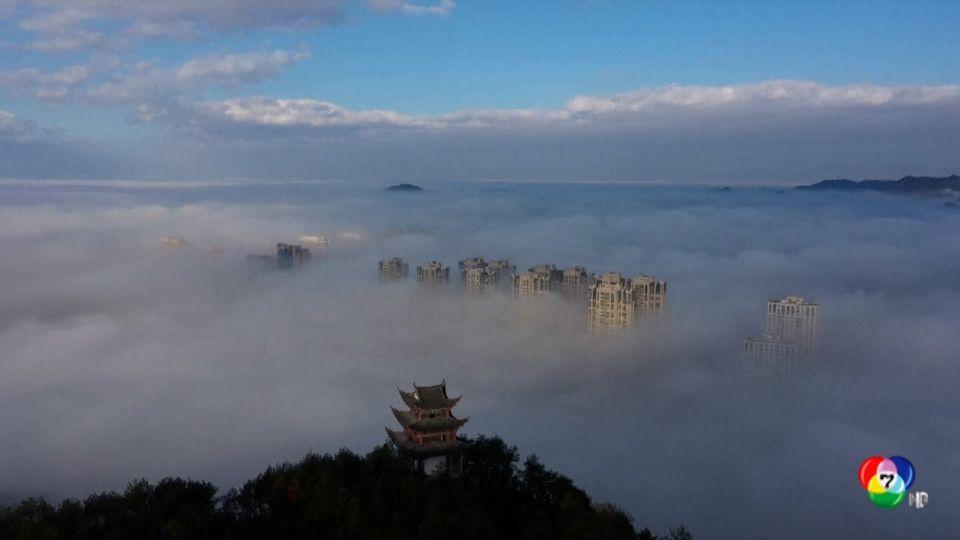 เมฆหมอกหนา ลอยปกคลุมทั่วเมืองหวงซาน ของจีน