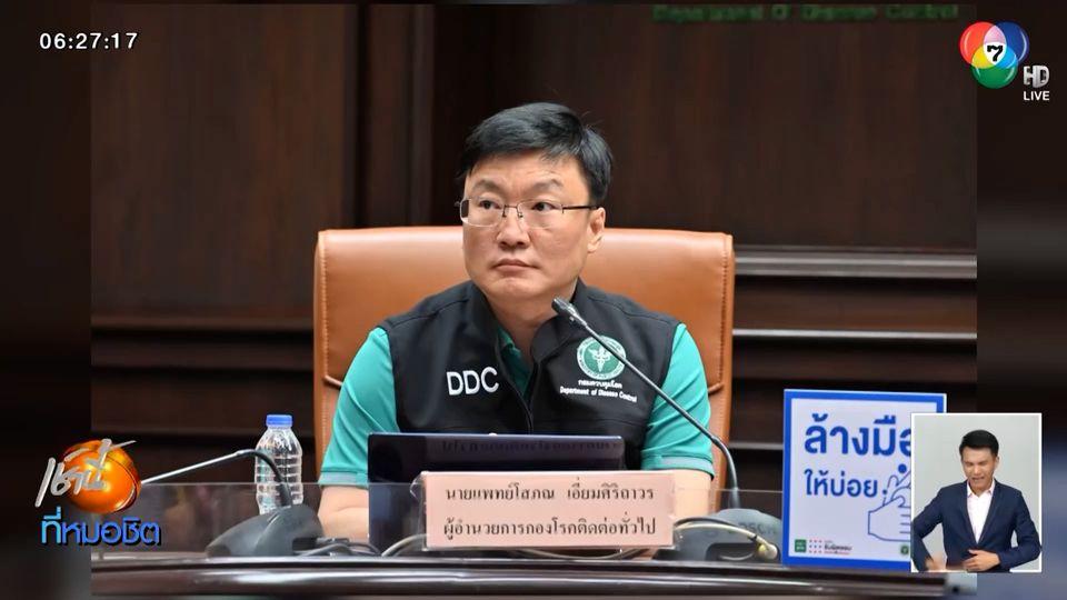 เผยผลตรวจกลุ่มเสี่ยง 65 คน ใกล้ชิดหญิงติดโควิด-19 ลักลอบเข้าไทย ไม่พบเชื้อ