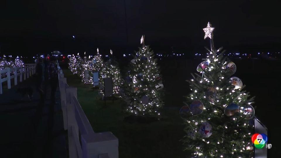 สหรัฐฯ เปิดไฟประดับต้นคริสต์มาสประจำชาติ หน้าอาคารรัฐสภา เพื่อต้อนรับเทศกาลคริสต์มาส