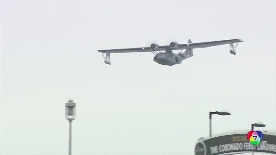 สหรัฐฯ นำเครื่องบินรบซ้อมบินรำลึกสิ้นสุดสงครามโลกครั้งที่ 2