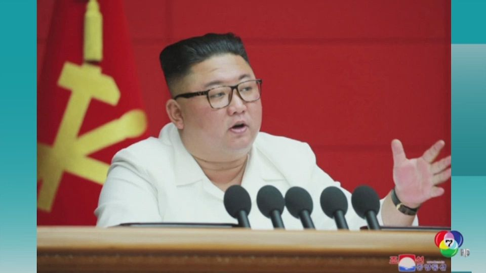 คิม จอง อึน เตรียมประชุมสภาใหญ่ฯ ต้นปีหน้า เพื่อประกาศแผนเศรษฐกิจฉบับใหม่ ระยะเวลา 5 ปี