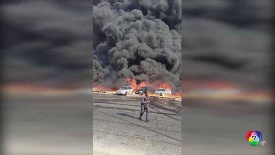 เปิดภาพนาทีระทึก! เพลิงไหม้ท่อส่งน้ำมันในอียิปต์