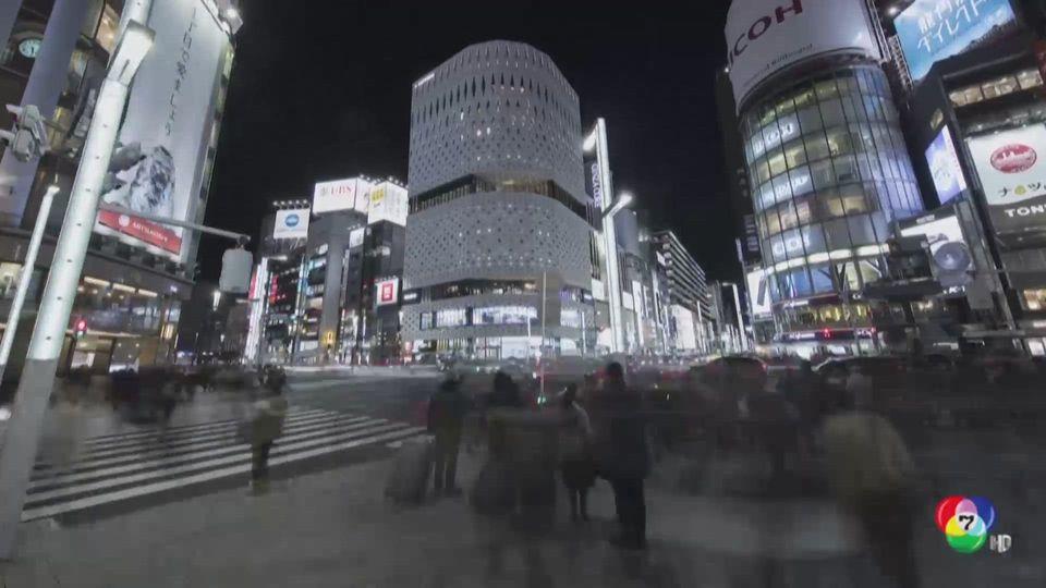 ญี่ปุ่น ตั้งเป้าปล่อยก๊าซคาร์บอนไดออกไซด์เป็น 0 ในปี 2593