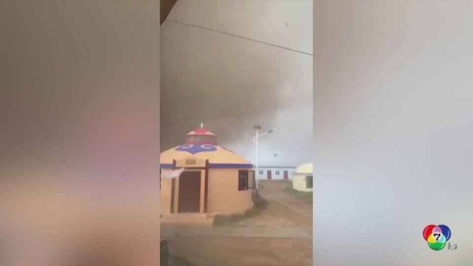 พายุทอร์นาโดขนาดใหญ่ พัดถล่มตอนเหนือของจีน บาดเจ็บแล้วกว่า 30 คน