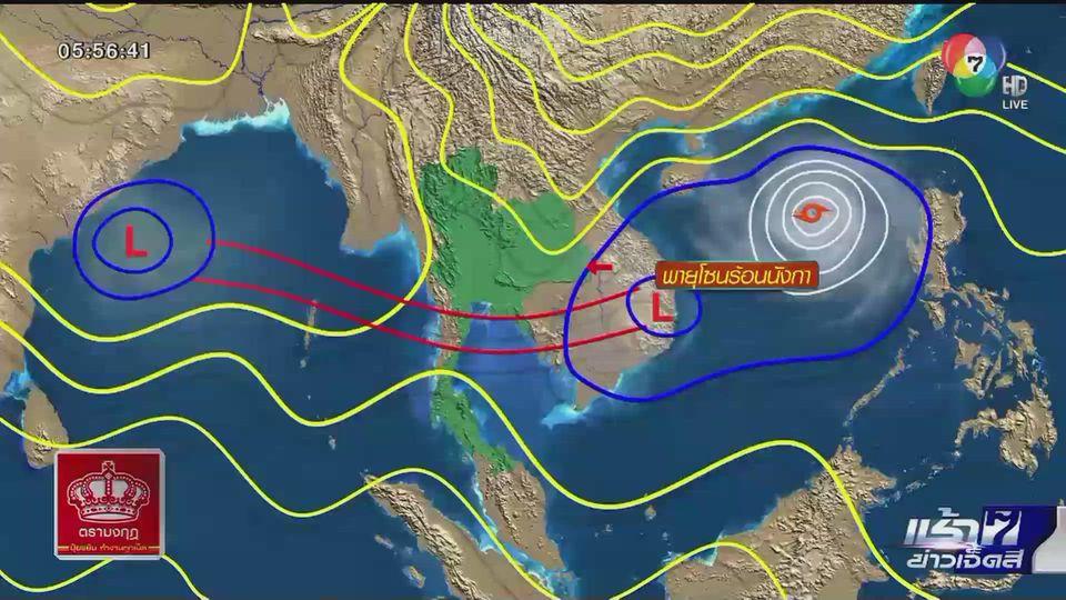 พยากรณ์อากาศวันนี้ 13 ตุลาคม 2563