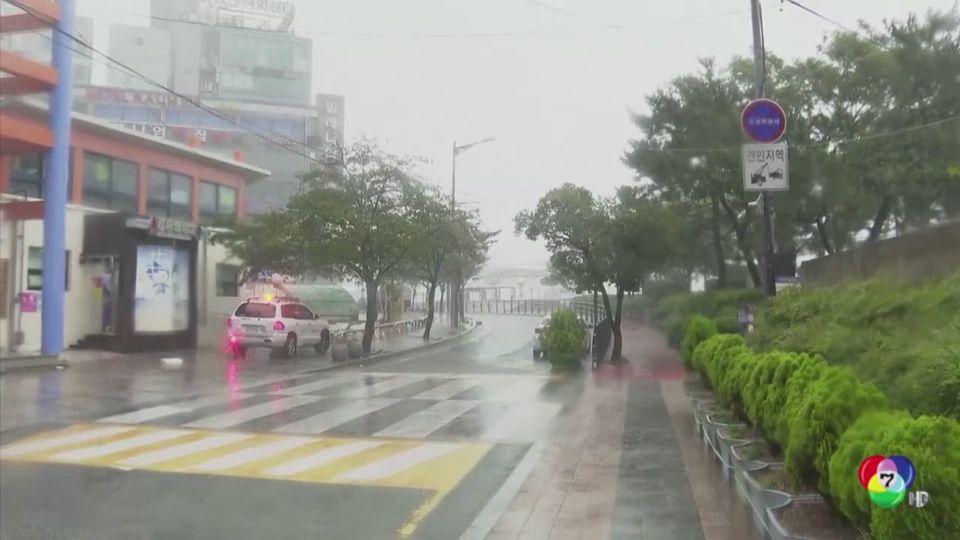 พายุไต้ฝุ่นไห่เฉินเคลื่อนขึ้นฝั่งเกาหลีใต้แล้ว หลังถล่มญี่ปุ่น