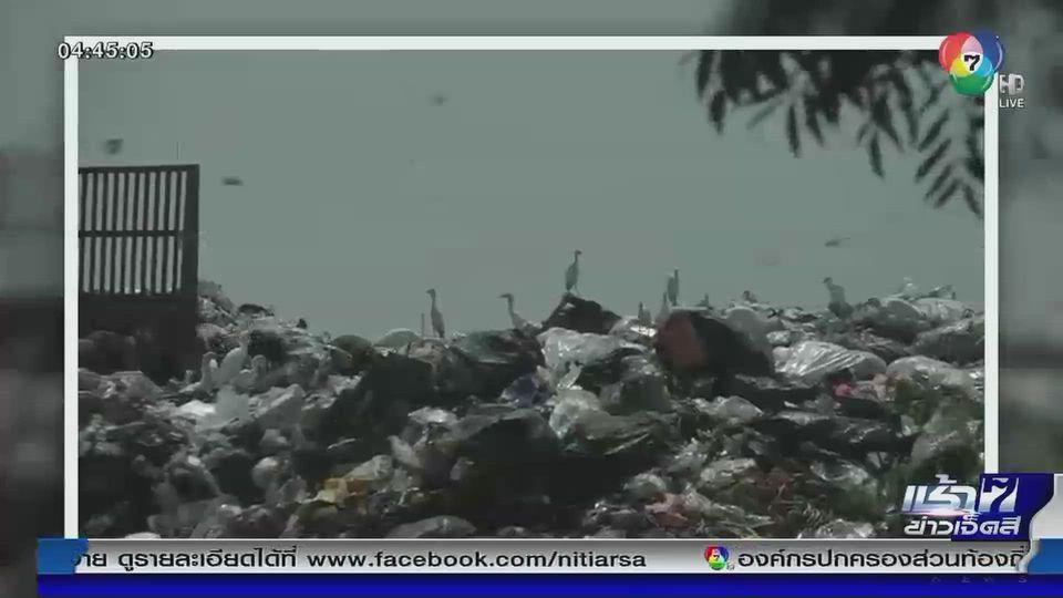 Green Report : อยุธยาต้นแบบการจัดการขยะ