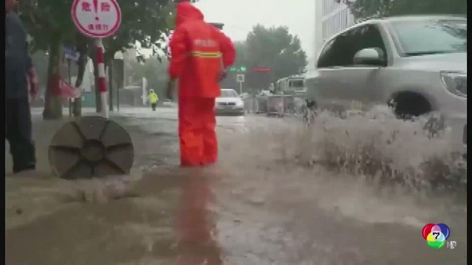 ฝนตกหนัก ในมณฑลเหอเป่ย์ของจีน