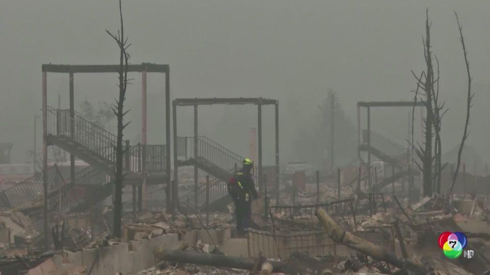 สถานการณ์ไฟป่าในรัฐออริกอนยังคงลุกลามเพิ่ม