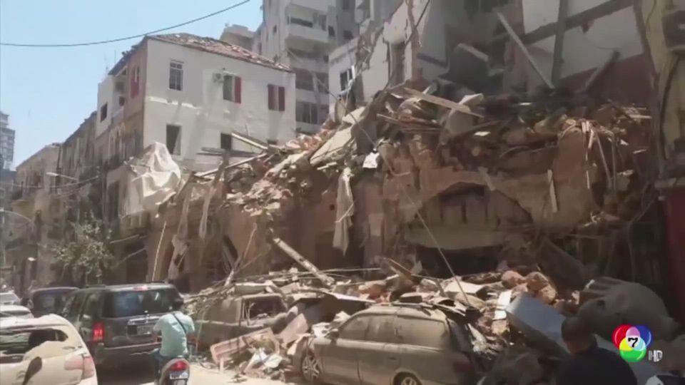 รัฐบาลเลบานอนประกาศภาวะฉุกเฉินในกรุงเบรุต หลังเหตุระเบิดรุนแรง