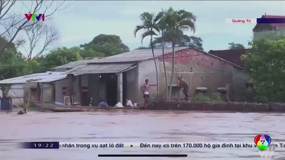 โมลาเบถล่มเวียดนาม คร่าชีวิตแล้วกว่า 35 คน สูญหายกว่า 53 คน