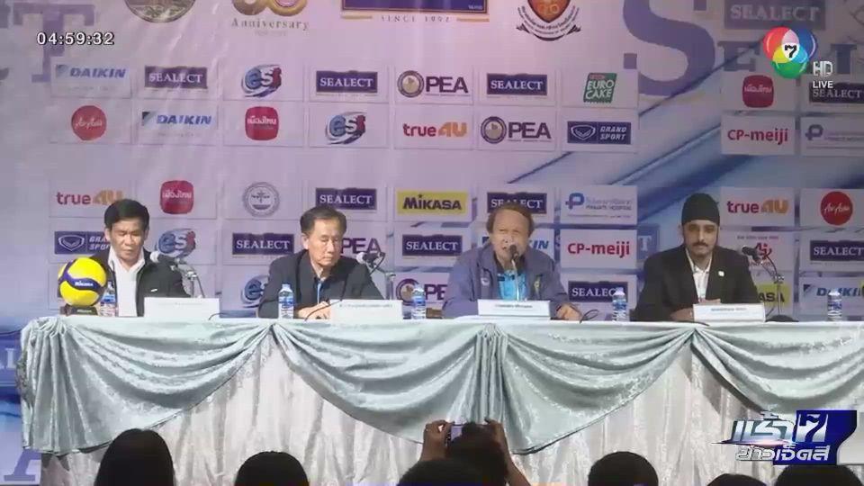 เตรียมจัดวอลเลย์บอลประชาชน ก ชาย-หญิง ชิงชนะเลิศแห่งประเทศไทย